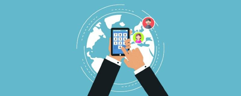 Виртуальные звонки по миру