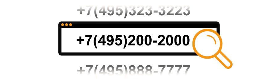 Красивые номера