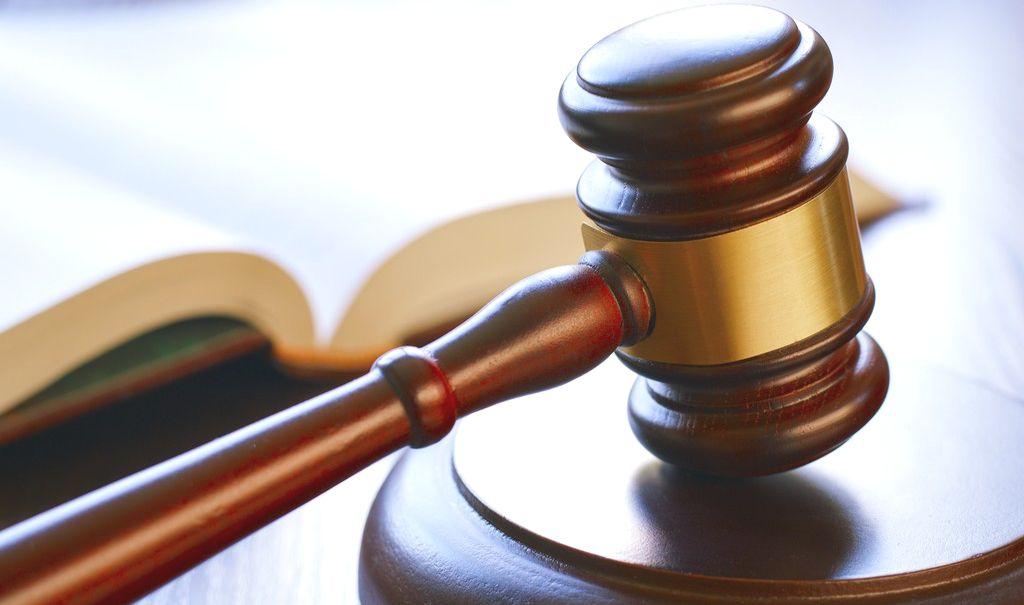 Уголовная ответственность за эксплуатацию СТС НПИ