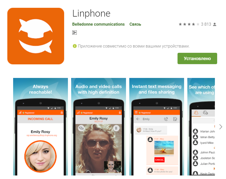 Linphone Android